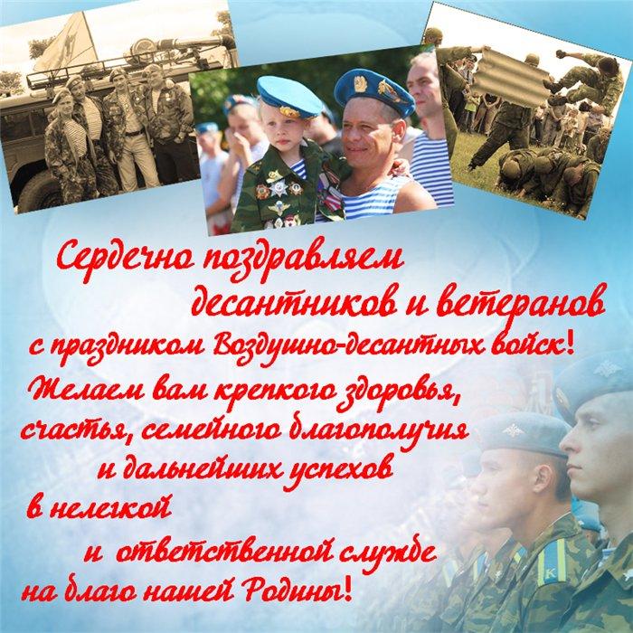 http://koscka.ucoz.ru/6/e0c4001dfef5.jpg