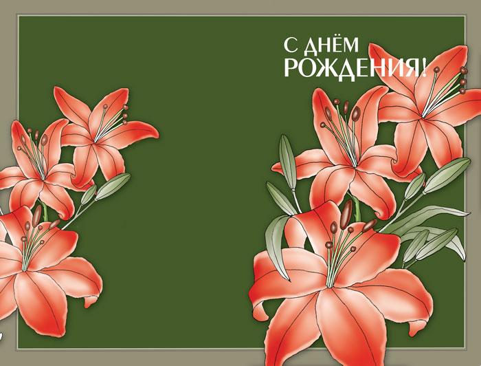 Аудио поздравления по именам в казахстане