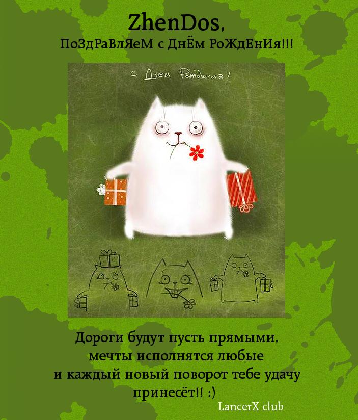 Голосовые поздравления с юбилеем галине от путина жириновского
