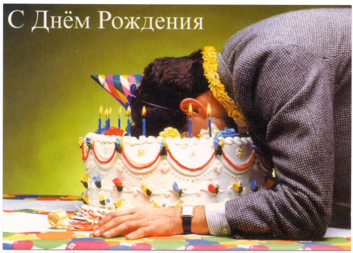 Поздравления с днем рождения звуковые музыкальные
