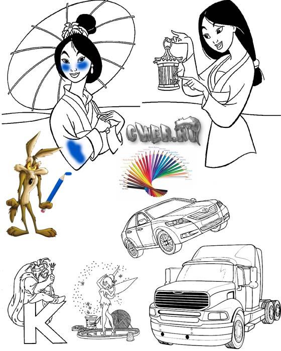 детские раскраски. Часть 5